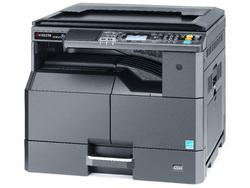 Kyocera TASKalfa 2201 A3 Mono Multifunction Laser Printer-0